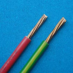 Copper-Wire-PVC-Insulated-Cable